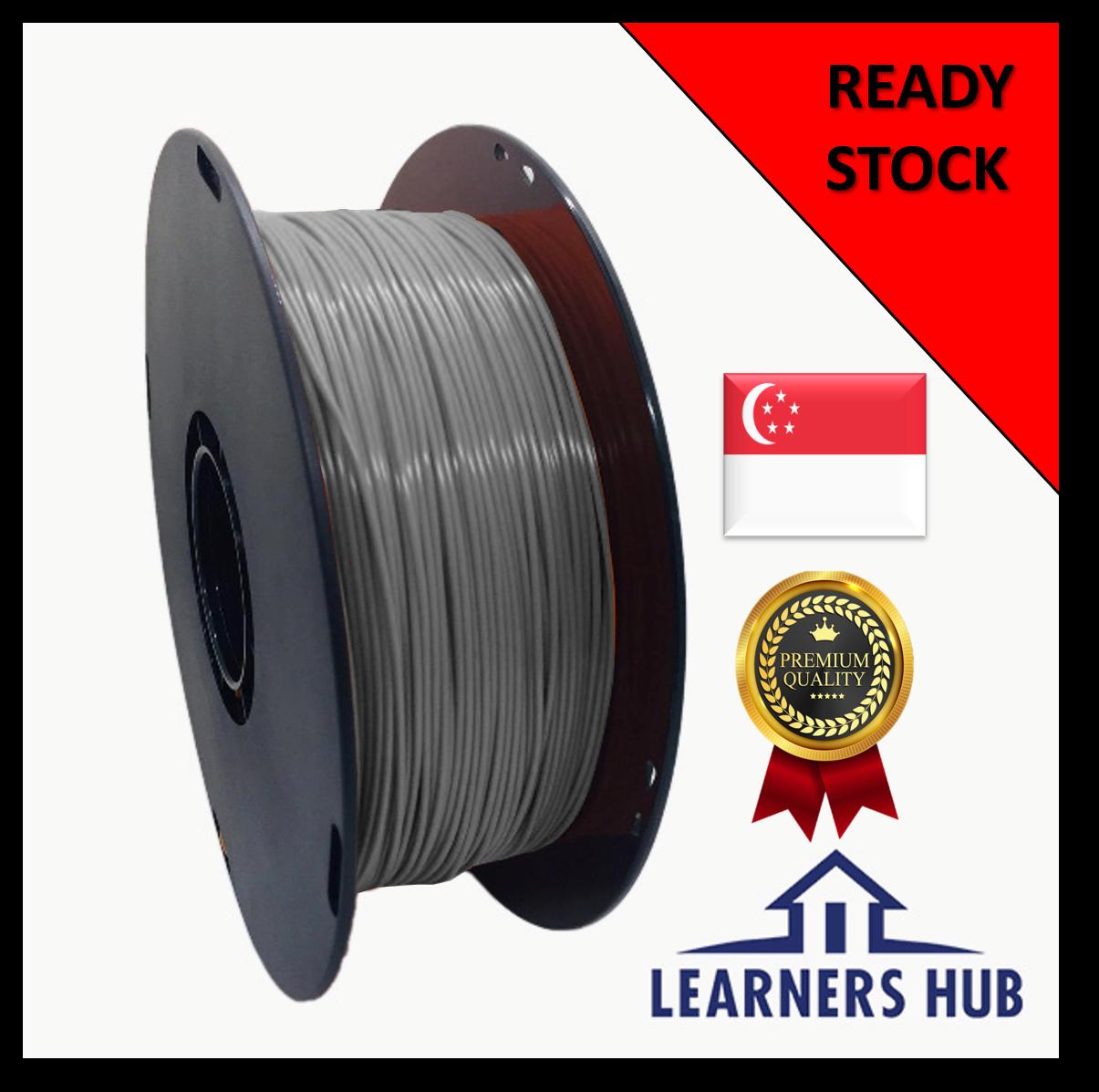 1kg 1.75mm Grey PLA Filament