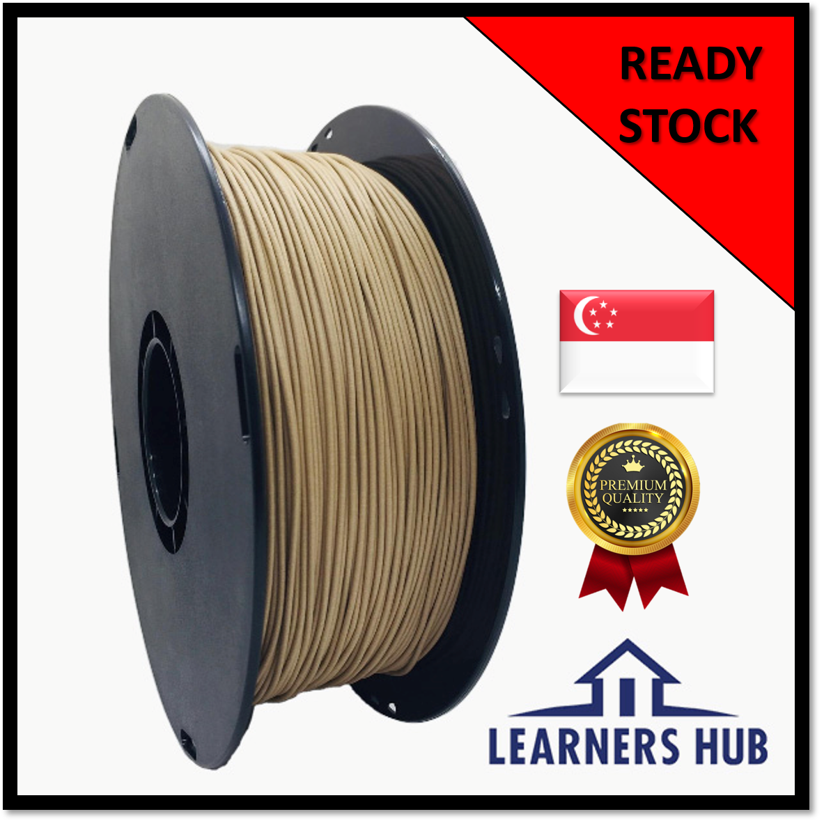 900g 1.75mm Light Wood PLA Filament